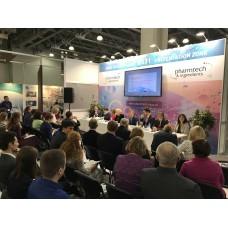 21-я Международная выставка оборудования, сырья и технологий для фармацевтического производства «pfarmtech&ingredients»