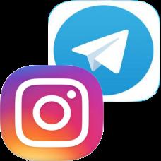 Публикация новостей в инстаграм и телеграмм
