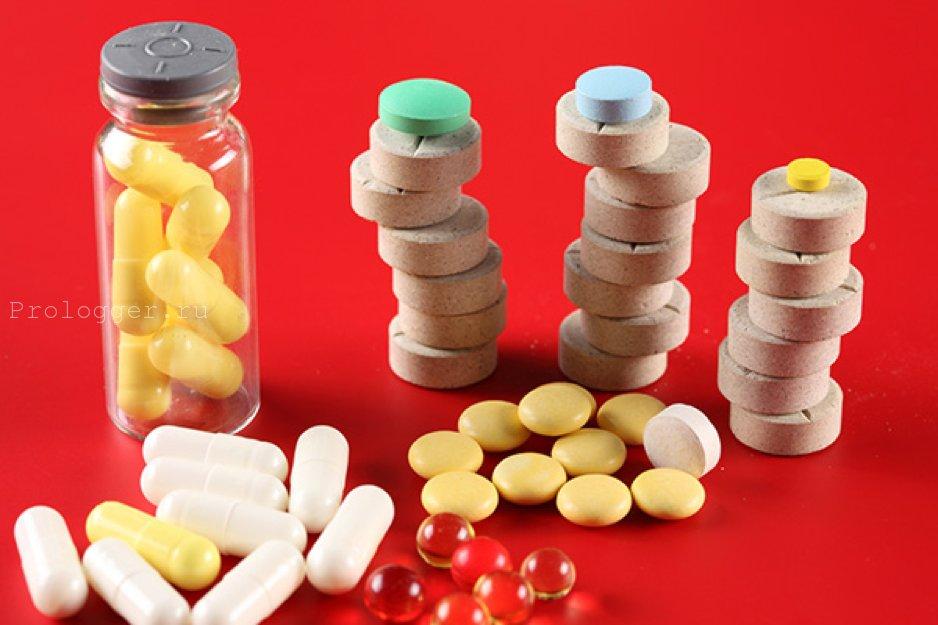 Температурные условия для хранения и транспортировки медикаментов